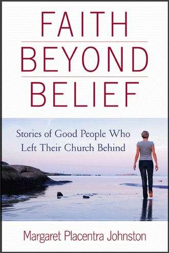 faith-beyond-belief-web_with_frame-330