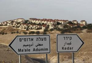 israel-west-bank-settlements-dec-2012-2