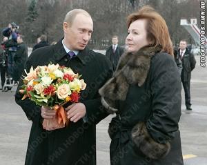 Putin and wife