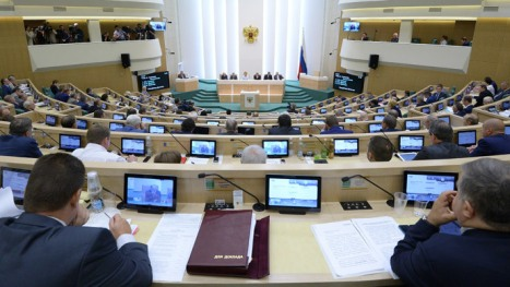 federal-council - Russia