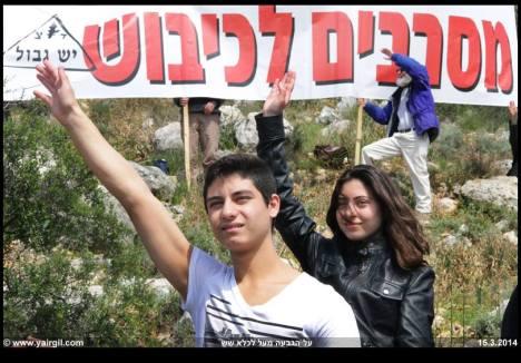 Israel resists