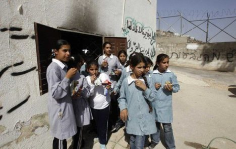 Palestinian school girls