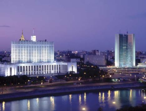 Russian Gov. Bldg