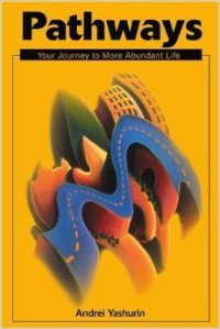 Andrei's book