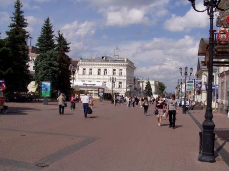 Nizhny Novgorod 1