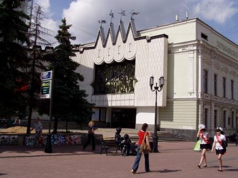 Nizhny Novgorod 2