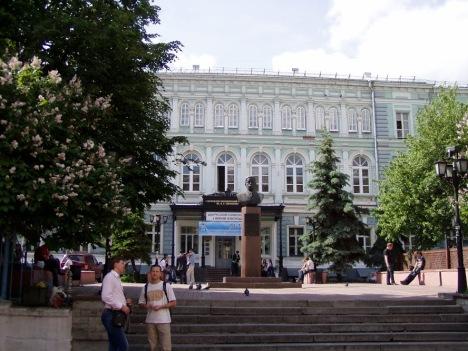 Nizhny Novgorod 3