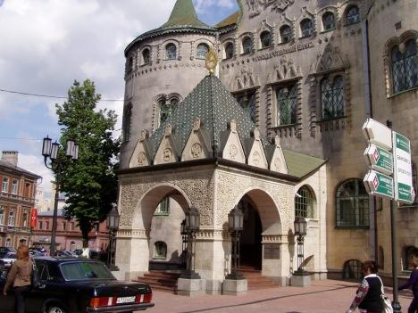 Nizhny Novgorod 4