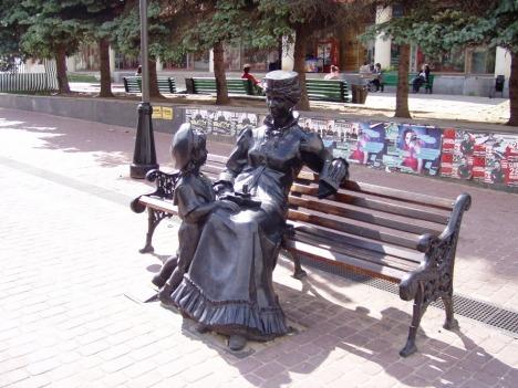 Nizhny Novgorod 6