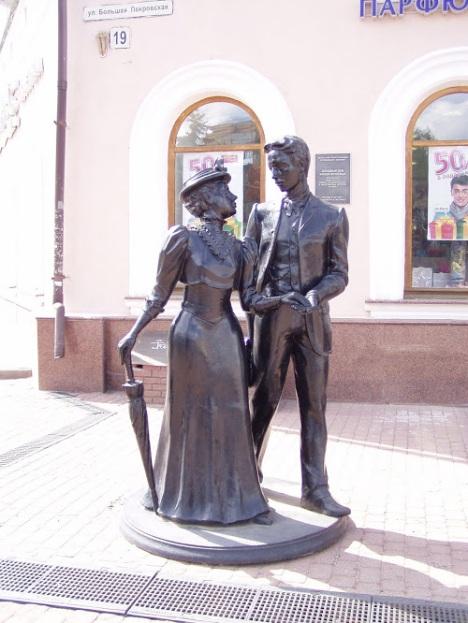 Nizhny Novgorod 7