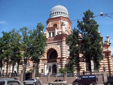 synagogue in St. Petersburg