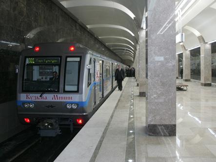 tn_ru-nizhnynovgorod-metro-gorky