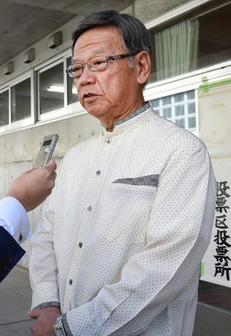 Okinawa political leader