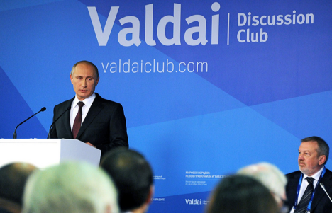 Putin at Valdia Club